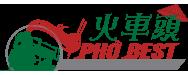 Pho-Best-Vietnamese Logo
